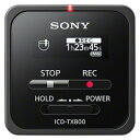 SONY ステレオICレコーダー 16GB ブラック ICD-TX800/B