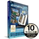 ルクレ 蔵衛門御用達2020 Pro 10L(新規) GP20-N0