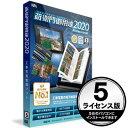 ルクレ 蔵衛門御用達2020 Pro 5L(新規) GP20-N5