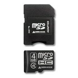 【期間限定 エントリーでP5倍】 グリーンハウス microSDHCカード(アダプタ付属) 4GB Class4 GH-SDMRHC4G4