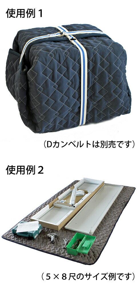 あて布団 4.5×8尺 (135cm×240c...の紹介画像3