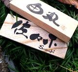 【】◆奈幸直筆◆手書き筆文字◆マンション用表札〜森のおとしもの〜
