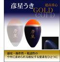 Hikobosi_uki_gold_01