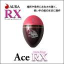 アウラ AURA エース アールエックス AceRX ピンク 磯