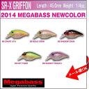 メガバス MegabassSR-X グリフォン 2014新カ...