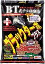 【送料無料】ヒロキュー集魚材【ブラックターボプラス/サナギ】1ケース16個入り】【RCP】