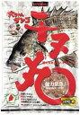 【送料無料】ヒロキュー集魚材【大ちゃんダンゴ/チヌ丸】1ケース8個入り】【RCP】