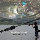 ヤマガブランクス アジングロッド ブルーカレント 76/TZ(4560395512701)YAMAGA Blanks Blue Current 76/TZフィッシング 釣り具 ヤマガブランクス ブルーカレント Blue Current アジング メバリング ライトゲー
