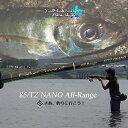 【送料無料】【あす楽対応】ヤマガブランクス ブルーカレント 85 TZ ナノオールレンジYAMAGA Blanks Blue Current 85 TZ/NAN...