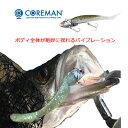 コアマン VJ-16 バイブレーションジグヘッドCOREMAN VJ-16 VIBRATION JIGHEAD釣具 フィッシング バイブレーション おすすめ 通販 釣れる 人気 シーバス アルカリシャッド 【メール便3個までOK】