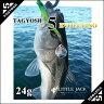 (在庫限り 特価)リトルジャック タギョッシュファイブ エヴォ 24g (タギョッシュ5 エボリューション) ブレードベイトLITTLE JACK TAGYOSH5 EVOLUTION 24g フィッシング 釣り具 ルアー ソルト フレッシュ ブレードベイト 五目釣り 多