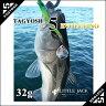 (在庫限り 特価)リトルジャック タギョッシュファイブ エヴォ 32g (タギョッシュ5 エボリューション) ブレードベイトLITTLE JACK TAGYOSH5 EVOLUTION 32g フィッシング 釣り具 ルアー ソルト フレッシュ ブレードベイト 五目釣り 多