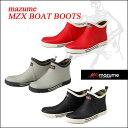 マズメMZXボートブーツMZXRB-023 釣り具フィッシングブーツショート丈靴オフショアオカッパリデッキブーツ船