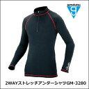(大特価)(半額)(在庫限り) がまかつ2WAY ストレッチアンダーシャツ GM-3280釣り具フィッシングウェア長袖磯フカセ