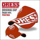 【あす楽対応】ドレス オリジナルキャップDRESS ORIGINAL CAPフィッシング 釣り具 ウェア  帽子 メッシュ ソルト フレッシュ 日よけ 通販