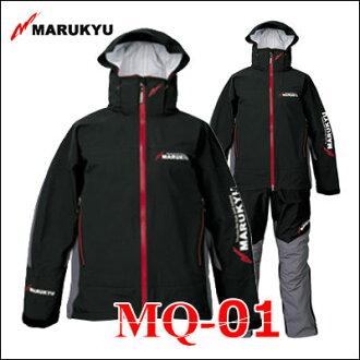 圭音適合 MQ-01 黑丸九等天氣西裝 MO01 捕魚齒輪捕魚商店垂釣詩釣魚 ISO 夾克防風外套