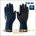 サンライン ステータス ネオプレーン ゲルマ防寒グローブSTG-450 手袋SUNLINE STATUS Neoprene-Geruma-Glove STG45...