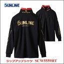 【あす楽対応】サンライン ジップアップシャツ SCW-5559HT長袖シャツ SS〜LLSUNLINE  Zip Up Shirt SCW-5559HT釣り具 ...