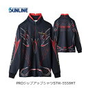 【あす楽対応】サンライン ステータス PROジップアップシャツSTW-5558HT 長袖シャツ SS〜LLSUNLINE  PRO Zip Up Shirt S...