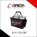 【あす楽対応】グレックス プラス Gバッカン 40GREX+ G BAKKAN 40釣り具 フィッシング 通販 収納 磯釣り フカセ まきえ