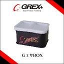 【あす楽対応】グレックス プラス G エサBOX(エサバケツ エサボックス エサ箱)GREX+ G Bait Box釣り具 フィッシング 収納 バッカン エサバケツ エサボックス エサ箱 磯釣り ウキ釣り フカセ