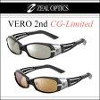 【送料無料】【あす楽対応】ジール オプティクス ヴェロセカンド 偏光グラス (サングラス)F-1321A F-1321B シルバーミラーモデル CGモデルZEAL VERO 2nd Polarized Sunglasses 釣り具 フィッシング 偏光サングラス 通販 サングラ