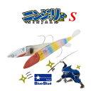 ブルーブルー ニンジャリ S ワームBlueBlue   NINJYARI Worm釣り具 フィッシング 通販 ショア シーバス ワーム ジグヘッド ソフトルアー