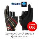 е╡еєещедеєббе╣е╞б╝е┐е╣ббе░еэб╝е╓ббSTG-233е╓еще├епб▀еье├е╔бб3╦▄еле├е╚бб╝ъ┬▐SUNLINE STATUS Glove STG233б┌1╕─д▐д╟есб╝еы╩╪OKб█бб─рдъ╢ёббе╒еге├е╖еєе░бб╝ъ┬▐ббе░еэб╝е╓ббежезевбб═╤╔╩бб░ы─рдъббе╒еле╗ббежен─рдъ