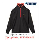 【あす楽対応】サンライン ジップアップシャツ SCW-5563HT長袖 3L〜4LSUNLINE  Zip Up Shirt 釣り具 フィッシング ウェア シャツ インナー 防寒 長袖 磯釣り フカセ