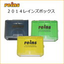 Hf-box-ra-k-00002