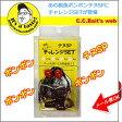 CCベイツ 根魚ボンボン チヌSP チャレンジSET (チヌスペシャル チャレンジセット) (5g)CCBaits NEZAKANA-BONBON CHINU-Special Challenge-Set (5g)フィッシング 釣り具 ラバージグ ワーム チヌ ロックフィッシュ 【メール便3個まで
