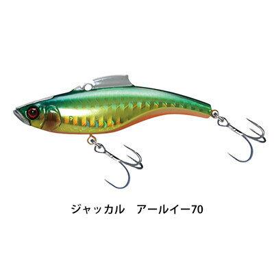 (在庫限り特価)ジャッカルアールイー70JACKALLRE/70釣り具フィッシングシーバススズキラン