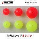 емеые─ббе╖етеъ╢╠ ╖╓╕ў┤▌е╖етеъббекеьеєе╕ е░еь─рдъббе┴е╠─рдъ gartz Keikou Maru Shimori Orange б┌3╕─д▐д╟есб╝еы╩╪OKб█е╒еге├е╖еєе░бб─рдъ╢ёбб╔тднббе╒еле╗─рдъбб░ы─рдъббесе╕е╩ббе░еьббепеэббеке╩емббе┴е╠ббепеэе└едббе▐е└едббе╖етеъ╢╠
