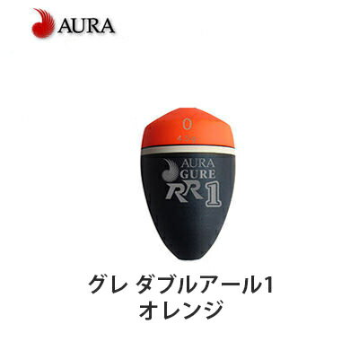 アウラGURERR1(グレダブルアール1)カラー:オレンジAURAGURERR1ORANGE釣具フィ