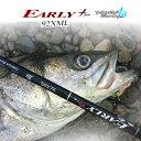【送料無料】【あす楽対応】ヤマガブランクス アーリープラス 92XML コンバインドYAMAGA BLANKS EARLY+92XML Combined釣り具 ...
