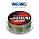 バリバス アバニ ジギング 10×10 PEマックスパワー 3号 300m巻きVARIVAS AVANI Jigging 10×10 PEMAX POWER PE 3フィッシング 釣り具 PEライン ジギング オフショア