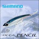 シマノオシアペンシル185F釣り具フィッシングトップウォーターシンキングペンシルシンペンオフショアルアーマグロヒラマサブリシイラビッグゲーム