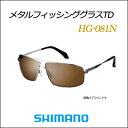 Hf-sun-aa-j-00022