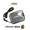【あす楽対応】レイン アジリンガーBOX2 (S)reins AjiRinger Box2 size(S)フィッシング 釣具 収納 ケース アジング メバリング ジグヘッドケース タックルボックス