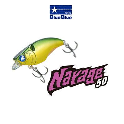 ブルーブルーナレージ50BlueBlueNarage50釣具フィッシングハードルアーバイブレーション