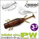 イッセイ ビビビ蟲 ポッパーワーム 3.3インチIseei Bibibi chu Popper worm 3.3inch釣り具 フィッシング 通販 ワームバスル...