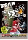 DVD 金森 隆志(かなもりたかし)カナモスタイル「極」 新章XERO(ゼロ)アナグリフ赤青3Dメガネ付き