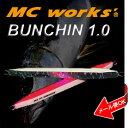 MCワークス(MC WORKS)EASY STICK ブンチンBUNCHIN1.0 170gジギング ドテラ カンパチ ヒラマサ クエ ハタ 船釣り ジギング、...