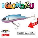 ラパラ RAPALA 五目バイブ GV40S (GOMOKU VIBRATION) 五目釣り ルアー