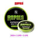 ラパラ RAPARA(グリーン200m)ラピノヴァX マルチゲーム200m 2.0号〜3.0号【3個までメール便OK】フィッシング ライン アジ メバル トラウト PE 釣り