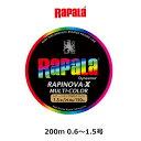 レインボーラパラ RAPARAラピノヴァX マルチカラー 200m 0.6〜1.5号【3個までメール便OK】釣り具 フィッシング ライン ルアーライン シーバス  アジ メバル 船釣り PE