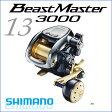【送料無料】 シマノ リールシマノ SHIMANO13 ビーストマスター3000Beast Master 3000【あす楽対応】フィッシング 釣り具 電動リール 船釣り【RCP】