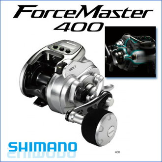 Shimano reels Shimano SHIMANO 13 force master 400 Force Master 400 fishing fishing motorized reel boat fishing