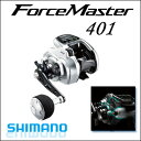 Forcemaster401