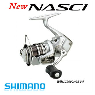 Shimano reels Shimano SHIMANO 13 naski C3000SDH double handle 13 NASCI C3000SDH fishing fishing spinning reel bus trout mackerel mbar
